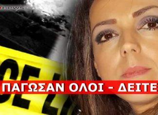 Ιατρού, http://vip1news.gr/