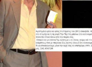 ηθοποιός, https://viralnewsgr.eu//