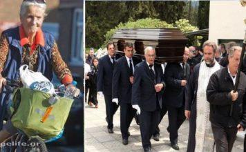 Κηδείες, https://viralnewsgr.eu//