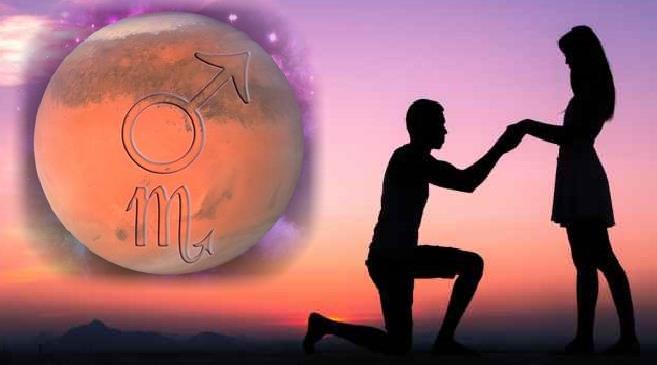 dating με τον Άρη στον Σκορπιό αποτυχία blog online dating