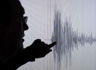 σεισμός, https://viralnewsgr.eu/