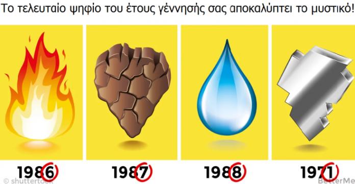 ζωή, https://viralnewsgr.eu/