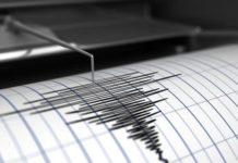 σεισμός,