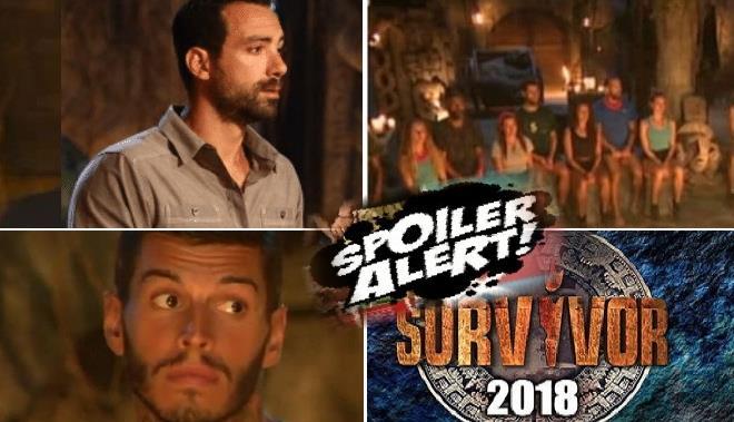Survivor, https://viralnewsgr.eu/