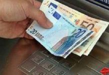 Χρήματα, https://viralnewsgr.eu/