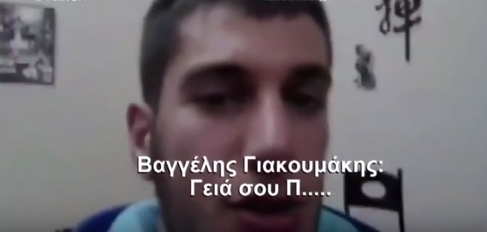 Γιακουμάκης, https://viralnewsgr.eu/